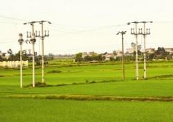 EVN CPC hoàn thành dự án nâng cao hiệu quả năng lượng nông thôn
