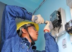 HCMC hoàn thành thay công tơ điện tử đo xa vào năm 2022
