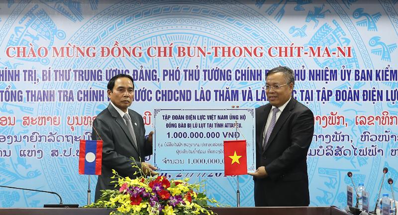 Chính phủ Lào thăm và làm việc tại EVN 1