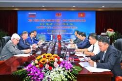 Hội đồng Vietsovpetro tổ chức Kỳ họp lần thứ 51