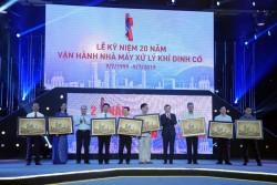 20 năm GPP Dinh Cố: Nền tảng cho phát triển công nghiệp khí
