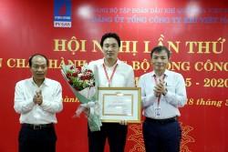 Tổng công ty Khí Việt Nam thay đổi một số vị trí lãnh đạo