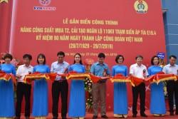 Khánh thành công trình nâng công suất trạm 100kV huyện Thường Tín