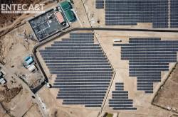 Khánh thành Nhà máy điện mặt trời Solar Farm Nhơn Hải - Ninh Thuận