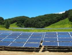 Thành lập 'Liên minh quang điện sinh thái đổi mới 600W+'