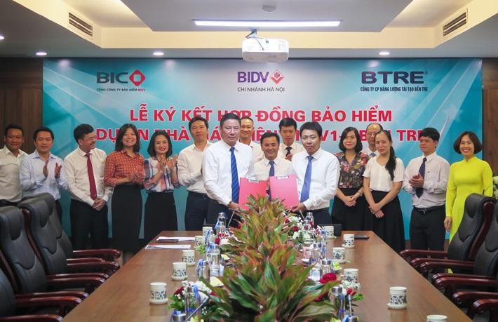 Ký hợp đồng bảo hiểm cho dự án Nhà máy điện gió V1-3 Bến Tre