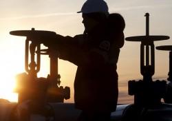 OPEC trước triển vọng