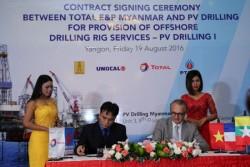 PV Drilling ký hợp đồng cung cấp giàn khoan tại Myanmar