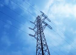 Điện phục vụ APEC 2017 đã sẵn sàng