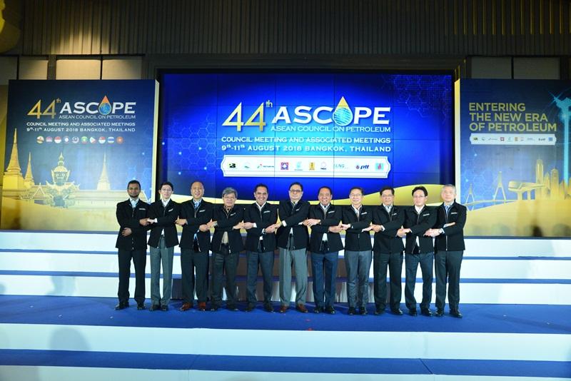 PVN tham dự Kỳ họp thứ 44 Hội đồng ASCOPE tại Thái Lan 1