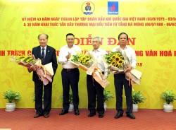 PetroVietnam: 43 năm hành trình của trí tuệ và bản lĩnh