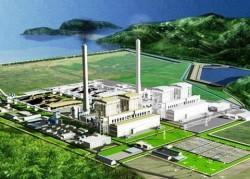 VCB thu xếp 27,1 nghìn tỷ đồng cho dự án Nhiệt điện Quảng Trạch 1