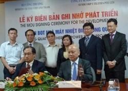 Ký biên bản ghi nhớ dự án BOT Nhà máy nhiệt điện Dung Quất