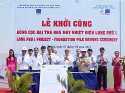 Bước tiến mới của dự án nhiệt điện Long Phú 1