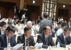TKV tham dự Hội nghị than sạch tại Nhật Bản