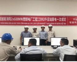 Đóng điện dự án xuất tuyến 1 trạm 220kV Nhiệt điện Hải Dương