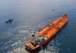 Thuế nhập khẩu dầu thô còn 0% và cơ hội cho Lọc dầu Dung Quất