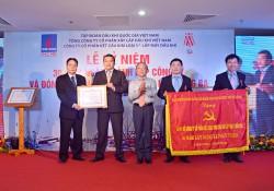 PVC-MS: Dấu ấn 30 năm xây dựng và phát triển