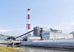 Chuẩn bị vận hành thương mại Nhà máy nhiệt điện Nghi Sơn 1