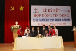 Ký hợp đồng tín dụng dự án trạm biến áp 220kV Kon Tum và đấu nối