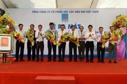 Ra mắt Công ty Cổ phần Xây lắp Dầu khí Bình Sơn