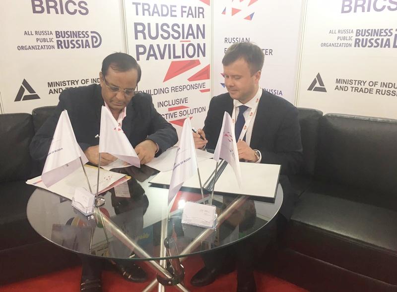 ROSATOM và Ấn Độ thỏa thuận phát triển công nghệ chiếu xạ 1