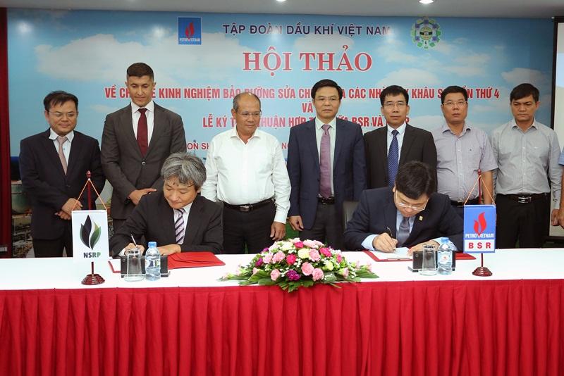 BSR và NSRP hợp tác nâng cao hiệu quả nhà máy lọc dầu 3