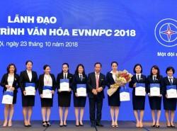 Lãnh đạo trong hành trình văn hóa EVNNPC