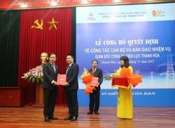 Công bố và trao Quyết định bổ nhiệm Giám đốc PC Thanh Hóa