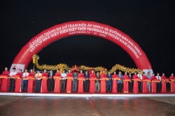 Khánh thành TBA 500kV và đường dây kết hợp Nhà máy điện mặt trời Trung Nam Thuận Nam