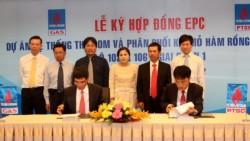 Khởi động gói thầu EPC dự án khí mỏ Hàm Rồng và Thái Bình
