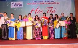 EVN NPT tổ chức Hội nghị vì sự tiến bộ phụ nữ năm 2014