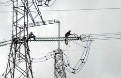 """Khởi động dự án """"Hiệu quả lưới điện truyền tải"""""""