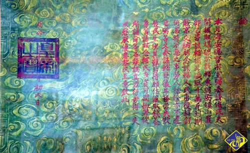 Phiên bản bức chỉ dụ của vua Minh Mạng được trưng bày ở phòng truyền thống của Công ty than Mạo Khê.