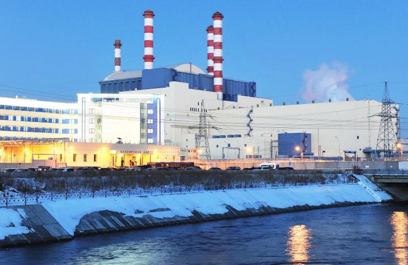Vận hành thương mại tổ máy 4 NM điện hạt nhân Beloyarsk 1