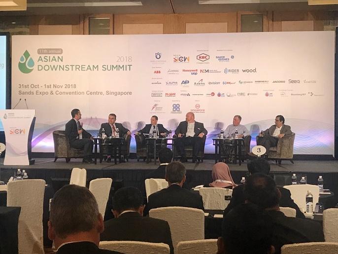 Cách mạng 4.0: Cơ hội và thách thức cho nhà máy lọc hóa dầu 1