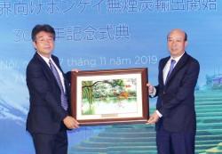 30 năm chuyến than đầu tiên xuất khẩu sang Nhật Bản