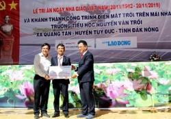 EVNCPC bàn giao hệ thống điện mặt trời trên mái nhà tại Đắk Nông