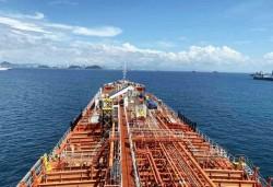 PVTrans tiếp nhận đầu tư mới tàu PVT AURORA