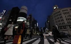 Nhật Bản kêu gọi người dân tiết kiệm năng lượng trong mùa Đông