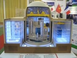IAEA giúp Việt Nam đánh giá cơ sở hạ tầng điện hạt nhân