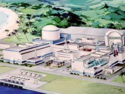 Ký ghi nhớ cung cấp dịch vụ tài chính cho điện hạt nhân Ninh Thuận 1
