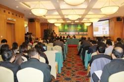 Vietinbank: Vốn đầu tư cho các dự án điện và những vấn đề cấp bách