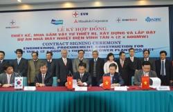 Ký hợp đồng EPC dự án Nhà máy nhiệt điện Vĩnh Tân 4