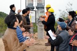Thêm 2 xã của huyện Vân Đồn có điện lưới quốc gia