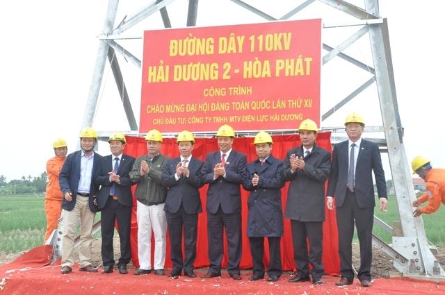 Inaugurating Hai Duong 2 - Hoa Phat 110kV line project