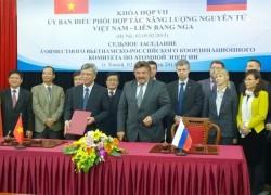 Thúc đẩy hợp tác quốc tế trong lĩnh vực năng lượng nguyên tử