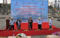 Nâng công suất trạm biến áp 500 kV Quảng Ngãi