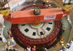 Hạ thành công rotor tổ máy 2 Thủy điện Trung Sơn