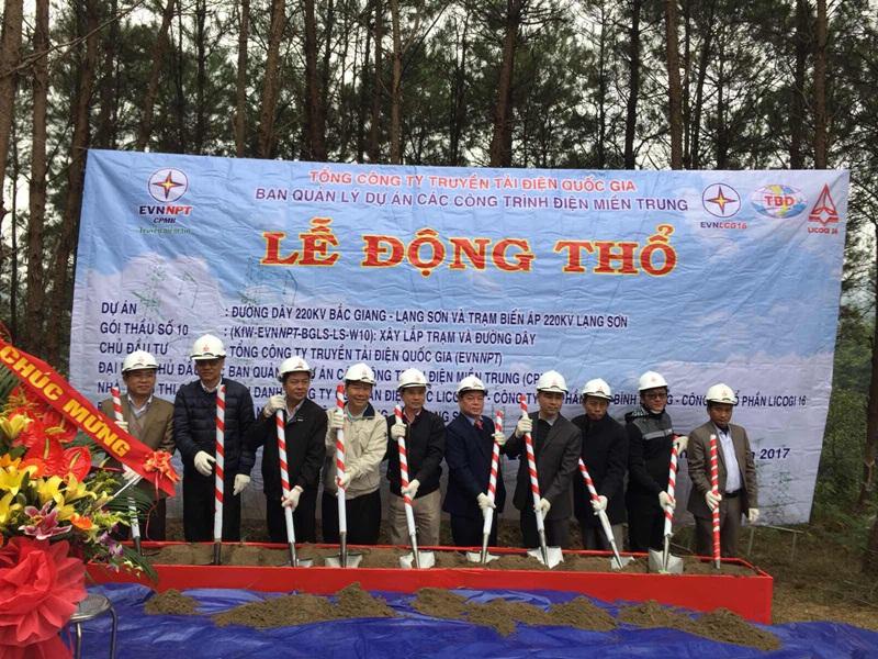 Động thổ trạm biến áp 220kV đầu tiên của Lạng Sơn 1